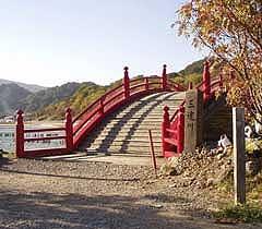 三途の川と太鼓橋