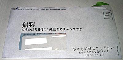 2006091801