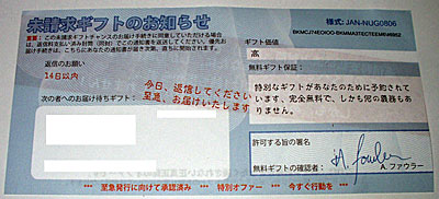 2006091803