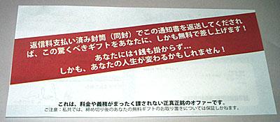 2006091804_1